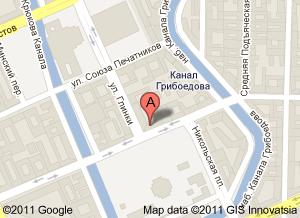 Транспортная поликлиника регистратура ульяновск